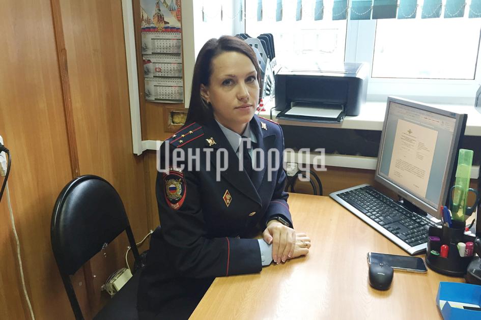 Работа участковым полиции для девушек работа на вебкамере девушки