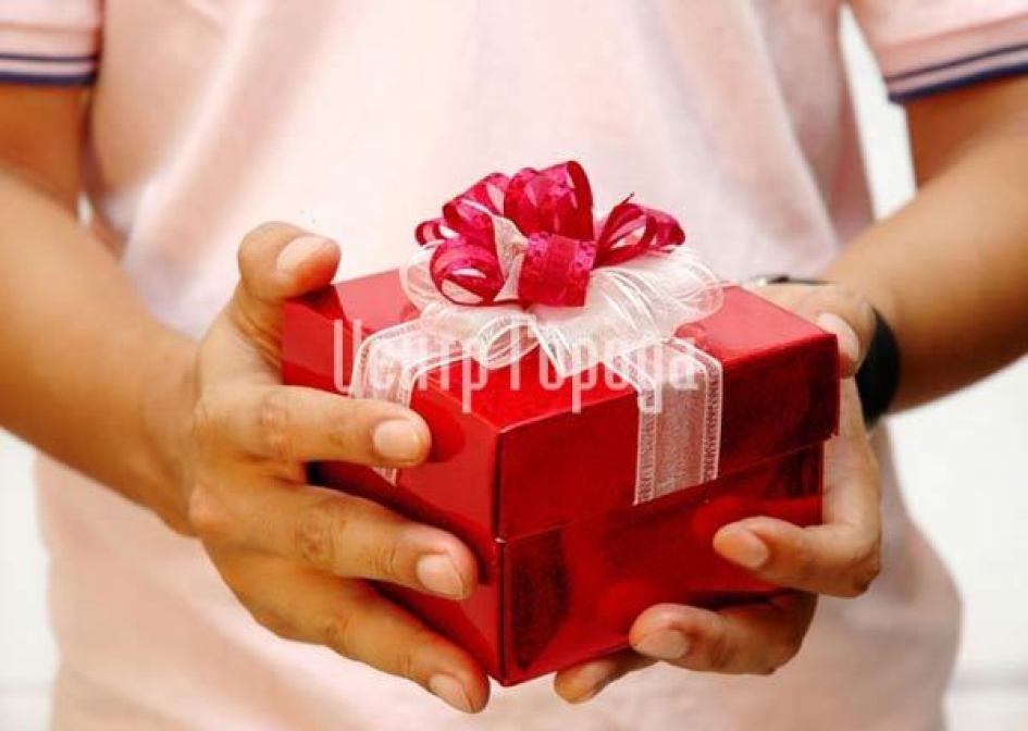 Что делать с нежелательным подарком 89